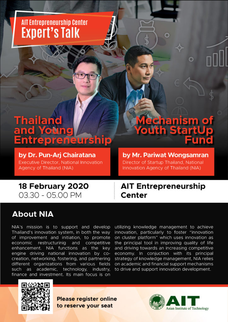 EC Talk by Dr. Pun-Arj Chairatana, NIA